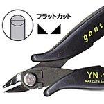 Cutting Pliers Goot YN-10-AS (140 mm)