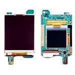 Pantalla LCD puede usarse con Samsung C5220, completo
